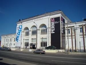 Perm_Museum_of_Contemporary_Art