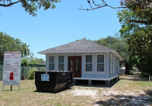 McSwain House 1A
