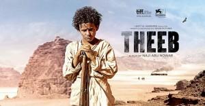 Theeb 06