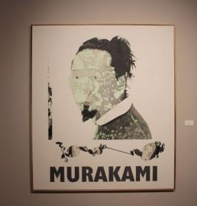 Splash 2014 Murakami 01