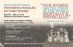Edison Ford Portrait Show Invite 01