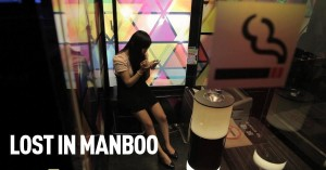 Lost in Manboo 1