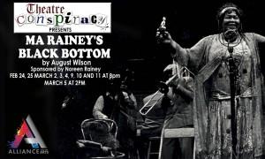 Ma Rainey Promo 3