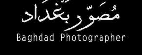 Mejd Hameed