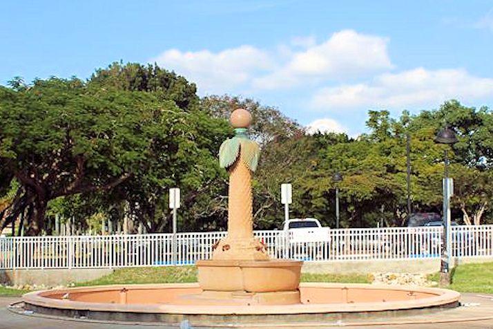 Tootie McGregor Fountain